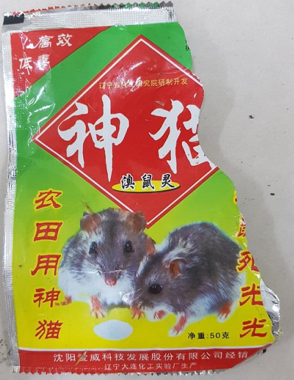 Hóa chất diệt chuột